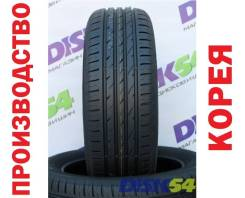 Nexen N'blue HD Plus, 205/65/15