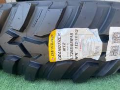 Dunlop Grandtrek MT2, 255/85R16 112/119Q