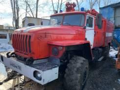 Пожарная машина УРАЛ-4320, 2006г.