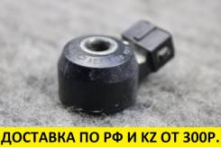Датчик детонации Nissan/Infiniti [2206030P00] Unisia Jecs