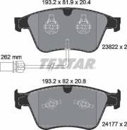 Колодки тормозные дисковые с противошумной пластиной Q+ | перед | [2382201]