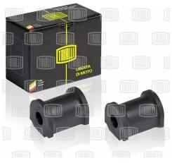 Втулка стабилизатора передний (2 шт. ) | перед | Trialli RB0133