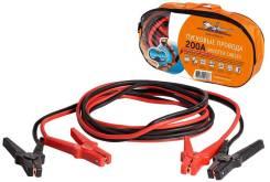 Провода прикуривания 200А в сумке (2м, 12В) [SA-200-02]