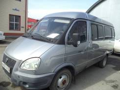 ГАЗ 3221, 2011