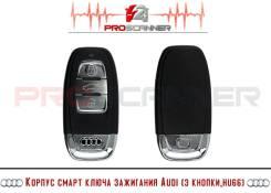 Корпус смарт ключа зажигания Audi (3 кнопки, HU66)