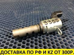 Контрактный клапан vvt-i Toyota / Lexus Оригинал [15330-31020]