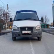 ГАЗ 330200, 2012