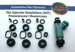 Ремкомплект на 3 инжектора (EF-DEM)=Daihatsu 23250-97205, 23209-97205,