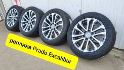 265-50-R20, Toyota Prado Excalidur