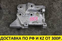 Кронштейн компрессора Mazda Familia/323/Training ZLDE [OEM ZL0115810A]