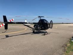 Продам вертолёт АК 1-3