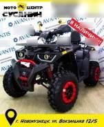 Avantis Hunter 200 New Lux (Баланс. вал), 2020