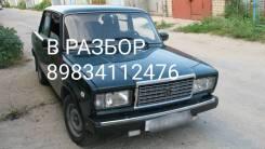 Лада 2105, 1990