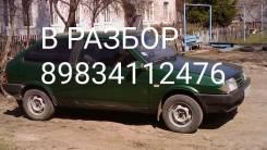 Лада 2108, 1996