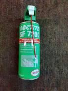 Удалитель прокладок и герметиков Loctite SF7200 аэрозоль 400мл. 238531