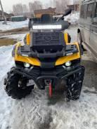 Stels ATV 850G Guepard Trophy PRO Eps, 2017