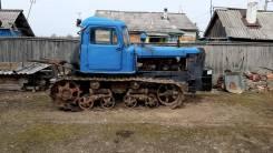 ДТ-75 Казахстанец
