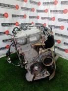 Двигатель Toyota Corolla Fielder [1900037250] ZRE142 2ZR-FE