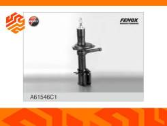 Амортизатор масляный Fenox A61546C1 левый передний