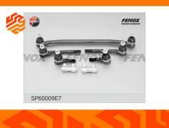 Трапеция рулевая Fenox SP60009E7