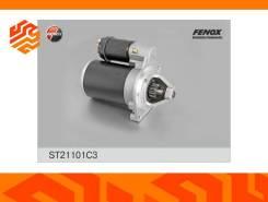 Стартер безредукторный Fenox ST21101C3