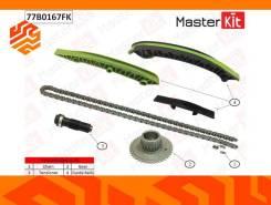 Комплект цепи ГРМ Masterkit 77B0167FK