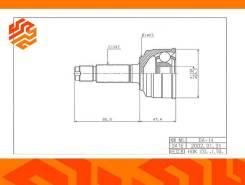 ШРУС привода HDK DA014 передний (Япония)