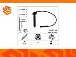 Провода зажигания NGK 44333