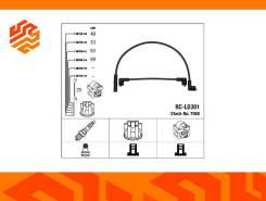 Провода зажигания NGK 7068