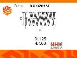 Пружина подвески NHK XPSZ015F передняя (Япония)