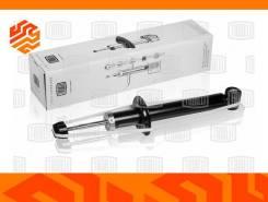 Амортизатор газомасляный Trialli AG01510 задний