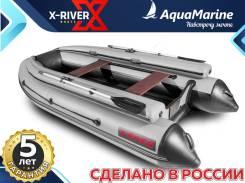 Лодка X-River Agent 420 FB, фальшборт, просторная и легкая, пр-во Россия