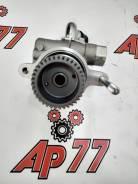 Насос Гидроусилителя WL Mazda Ur56-32-600