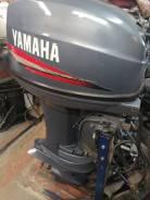 Yamaha 40x