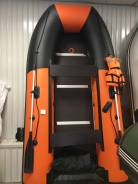 Лодка надувная Marlin 330