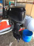 Лодочный мотор Mercury Sea Pro 15