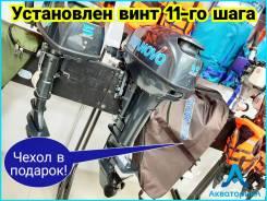 Лодочный мотор Seanovo SN9.9FHS Чехол+ масло В Подарок