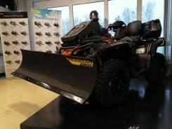 BRP Can-Am Outlander Max 1000R XT-P ABS артикул 5LMA, 2021