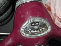Ява 350, 1972