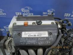 Двигатель Honda Accord K20A