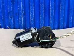 Моторчик дворников Kia Carens 2011 [981101H000] 2 1.6 G4FC, передний