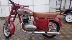 Ява 250, 1964