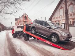 Эвакуатор Автоhelp в Барнауле