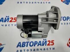 Новый Стартер 4JB1 4JG2 4JX1 Isuzu 12V 9T 8-97136-688-0