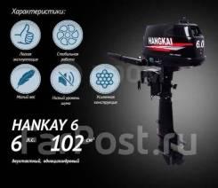 Продам подвесной лодочный мотор б/у Hangkai 6.0 л.