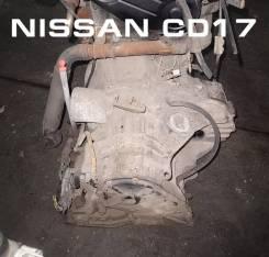 АКПП Nissan CD17 (дизель) | Установка Гарантия Кредит