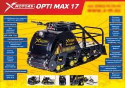 OPTI MAX 20 л.с., 2020