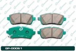 Колодки тормозные дисковые GP-00051