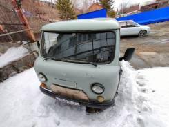 УАЗ-220695, 2013