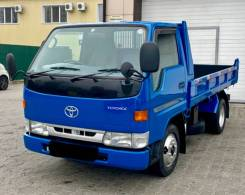 Toyota ToyoAce, 2001